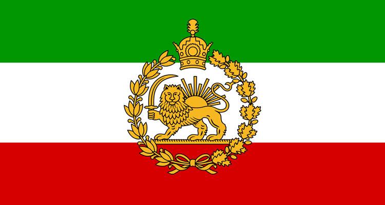 Traducción Irán